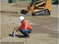 手持式重金属分析仪供应商
