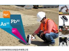 手持式土壤重金属检测仪供应商价格
