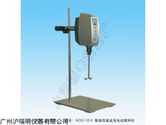 BOS-110-S数显恒速直流电动搅拌机性能,搅拌机用途