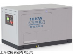 10kw汽油发电机市场报价