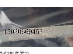20*20mm浸四氟液高水基盘根生产厂家