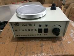 HJ-1磁力搅拌器厂家