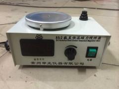 恒温磁力加热搅拌器