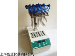 36孔/48孔样品浓缩仪,干式氮吹仪生产厂家报价