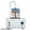JP200-45D氮吹儀|45孔氮吹儀