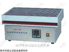 HY-4A数显多用调速振荡器厂家