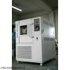 供應巨為可程式高低溫交變試驗箱廠家直銷,小型高低溫試驗箱