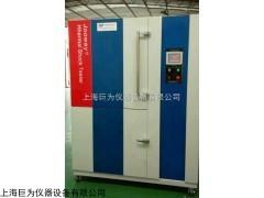 两箱式冷热冲击试验箱规格  生产厂家 可定做