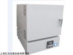 JW/DF-18巨为高温箱生产厂家\高温炉型号\马沸炉用途