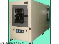 巨为型耐水試驗機 JW-IPX1-6