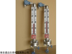 TD-UDZ防腐磁翻板液位计价格