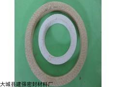 加工 芳纶纤维盘根密封垫,规格定制