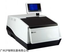 SP-1900双光束紫外可见分光光度计上海光谱报价