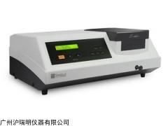 SP-752 紫外可见分光光度计