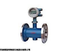 LDG污水流量计厂家直销