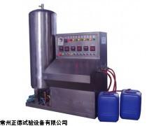气雾罐爆破压力测定仪,爆破压力测试仪价格