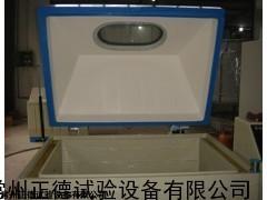 常州二氧化硫腐蚀试验箱厂家直销