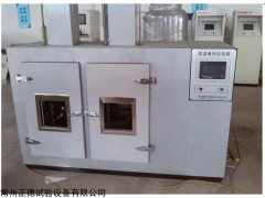 DM-1高温堆码试验箱,容器桶堆码试验装置厂家