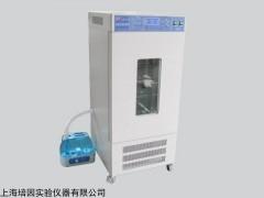 LHS-80恒温恒湿培养箱,博讯恒温恒湿箱厂家直销