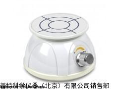 莱普特Mini-MSI 迷你磁力搅拌器