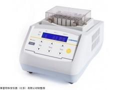GTL100智能干式恒温器,金属浴供应商