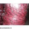 廊坊亚奇线缆厂家直销耐火双绞电缆NH-RVS2*0.75