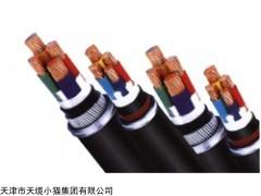 CXFR船用电力电缆报价新品CXFR船用电缆价格