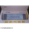 上海恒平电子分析天平FA1004