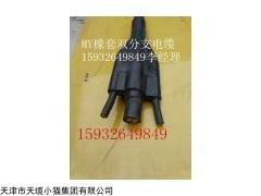 ZR-YCW矿用阻燃橡套预分支电缆报价