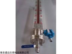 碳酸钠磁翻板液位计厂家直销