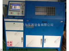 杭州全自动爆破试验台生产厂家价格,进口爆破试验台总代理