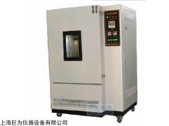 巨为换气老化试验箱生产厂家 特价大促销