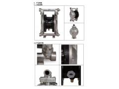 长沙气动隔膜泵价格,气动隔膜泵厂家,气动隔膜泵报价