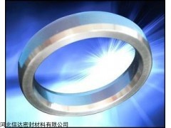 厂家生产金属环垫,椭圆垫批发价格