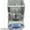 SB1003 电子分析天平
