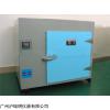XCT-3 高温鼓风干燥箱
