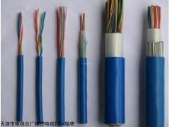 天津铠装直埋通信电缆HYAT53