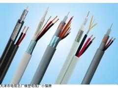 充油通信电缆HYAT电缆生产厂家