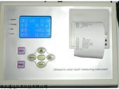 在线打印型流速流量测算仪