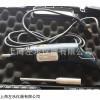 匀浆仪报价手持式细匀浆机TF-6