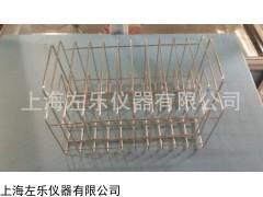 均质架不锈钢样品架均质器配套样品架