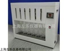 索式脂肪抽提器索氏提取器BSXT-06