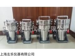 上海中药粉碎机厂家高速粉碎机DFY