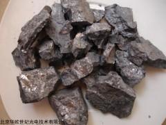 矿石分析仪  山东