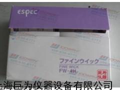 WG-104H(FW-4H)日本进口湿球纱布,湿球纱布价格