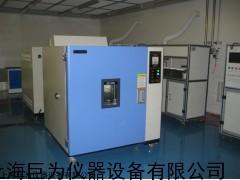 巨为直销JW-3002高温试验箱,试验箱价格