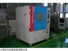 供应JW-1000耐水试验机,上海耐水试验机