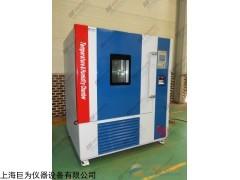 供应上海 快速温度变化试验箱  可定做