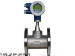 高温蒸汽DN80流量计价格