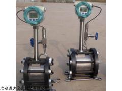饱和蒸汽DN80流量计价格